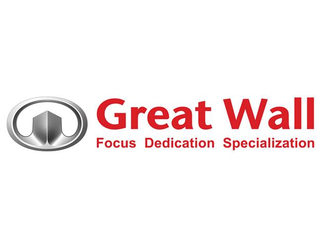 Great-Wall-logo-and-slogan