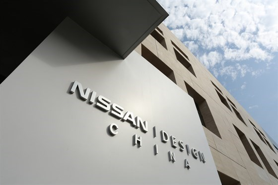 Nissan image 1