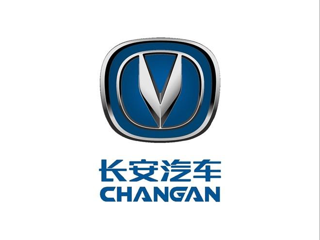 Changan Logo large