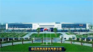 wanxiang battery plant.automotiveIT