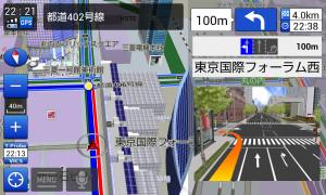 toyota-big-data-screen-13-300x180