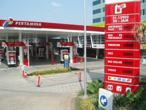 gas-station-indonesia-wiki-300x225