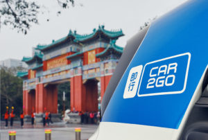 car2go-china-2016-300x202