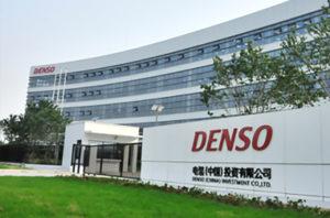 denso-shanghai-300x198