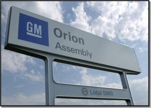 Orion-medium