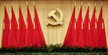 China_Govt_Plenum