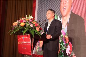 Wei Yong