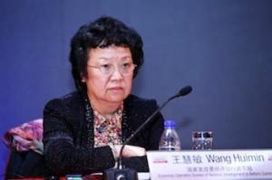 NDRC Wang