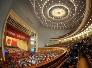 China_State_council