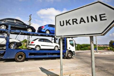 Ukraine cars import