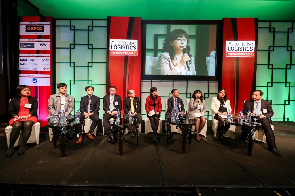 AL China 2015 large panel shot