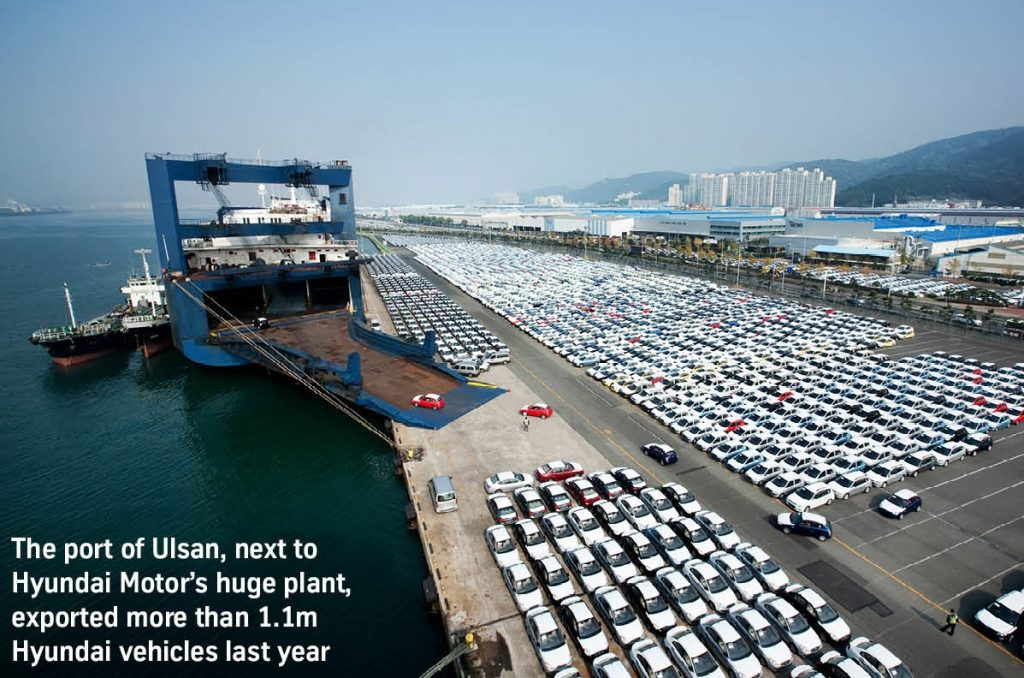 1. Port of Ulsan South Korea