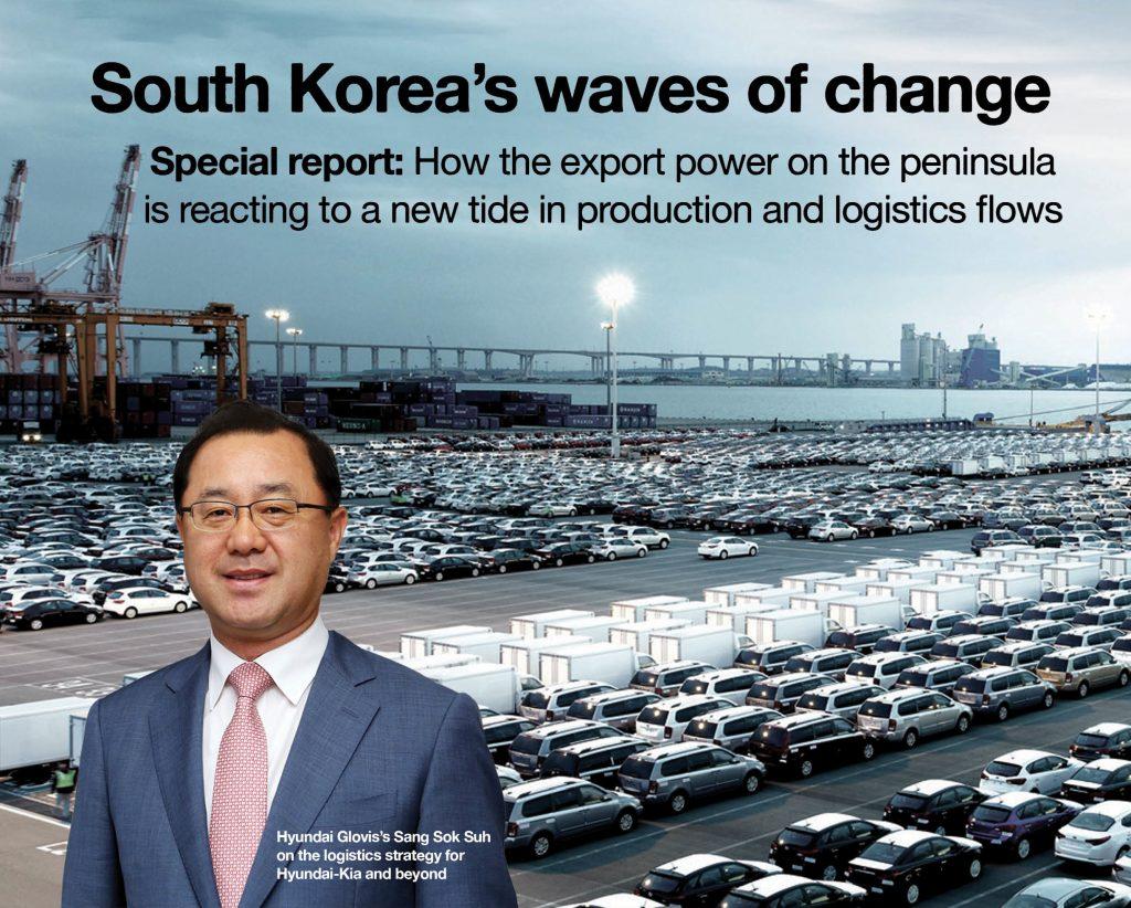 FVL cover 2015 South Korea