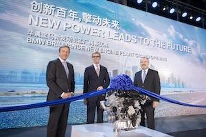 BMW_Shenyang_Engine
