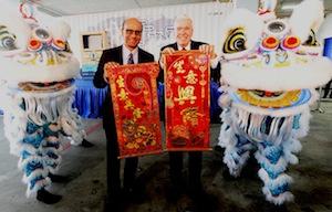 Deputy Prime Minister of Singapore, Tharman Shanmugaratnam, and Klaus-Michael Kuehne, majority shareholder and Honorary Chairman, Kuehne + Nagel International AG, at the Inauguration Ceremony