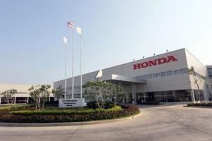 Honda_Thai_plant
