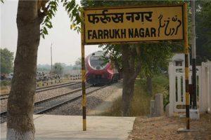 farrukhnagar_railway