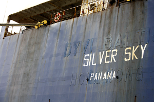 vessel-silver-sky-4-big