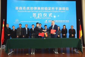 thyssenkrupp_new_investment_springs_and_stabilizers_plant_in_china_thyssenkrupp