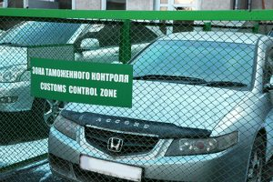 New-customs-rules-may-affect-import-of-cars-300x200