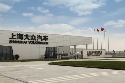 VW Shanghai plant