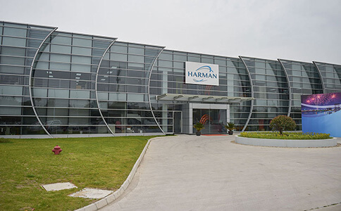 Harman Suzhou factory, China
