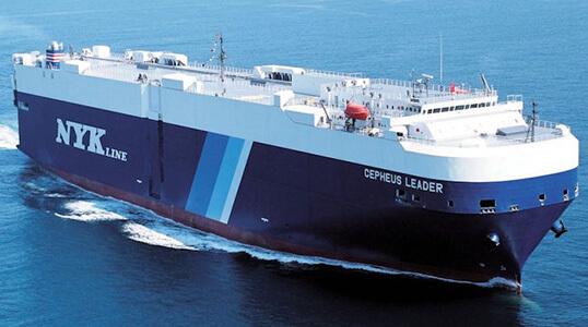 Combalia NYK ro-ro vessel
