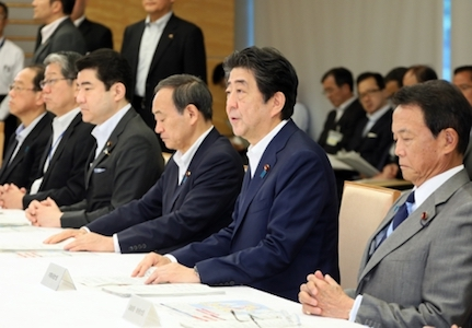 ShinzoAbemeeting