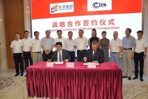 CCC_Changjiu_Chuzhou-300x200