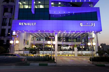 Renault_dealership_of_Teheran_Iran