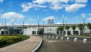 VW-FAW, Tianjin
