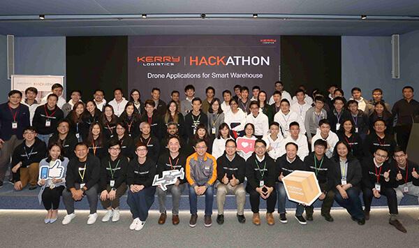 Kerry Logistics hackathon participants
