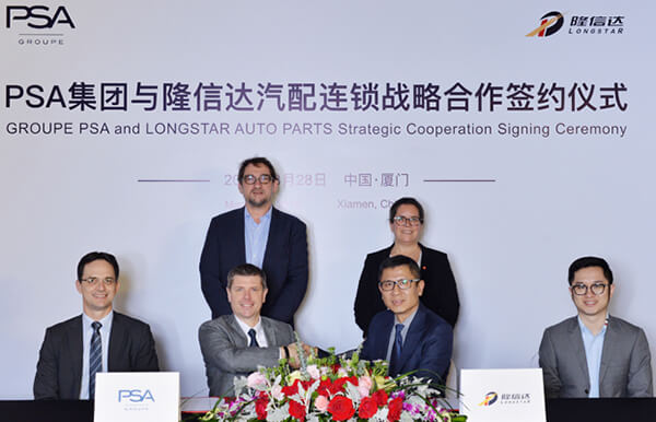 Groupe PSA signs deal to acquire Chinese automotive parts wholesaler Longstar