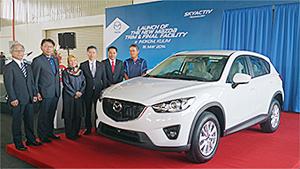 Mazda Kulim