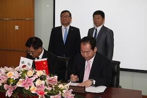 GWM and Mando agreement