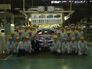 Mitsubishi Okazaki