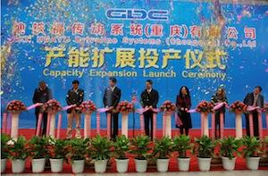GKN Chongqing