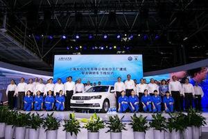 SVW Changsha
