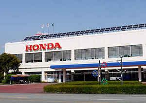 Honda Kumamoto
