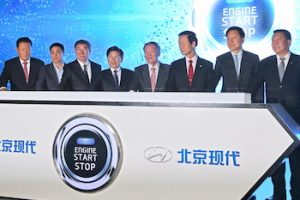 161018_hyundai-motor-opens-new-plant-in-cangzhou-china_final2