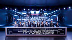 FAW-Volkswagen Qingdao copy