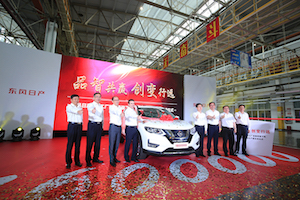 Dongfeng Nissan's first X-Trail rolls off the line in China