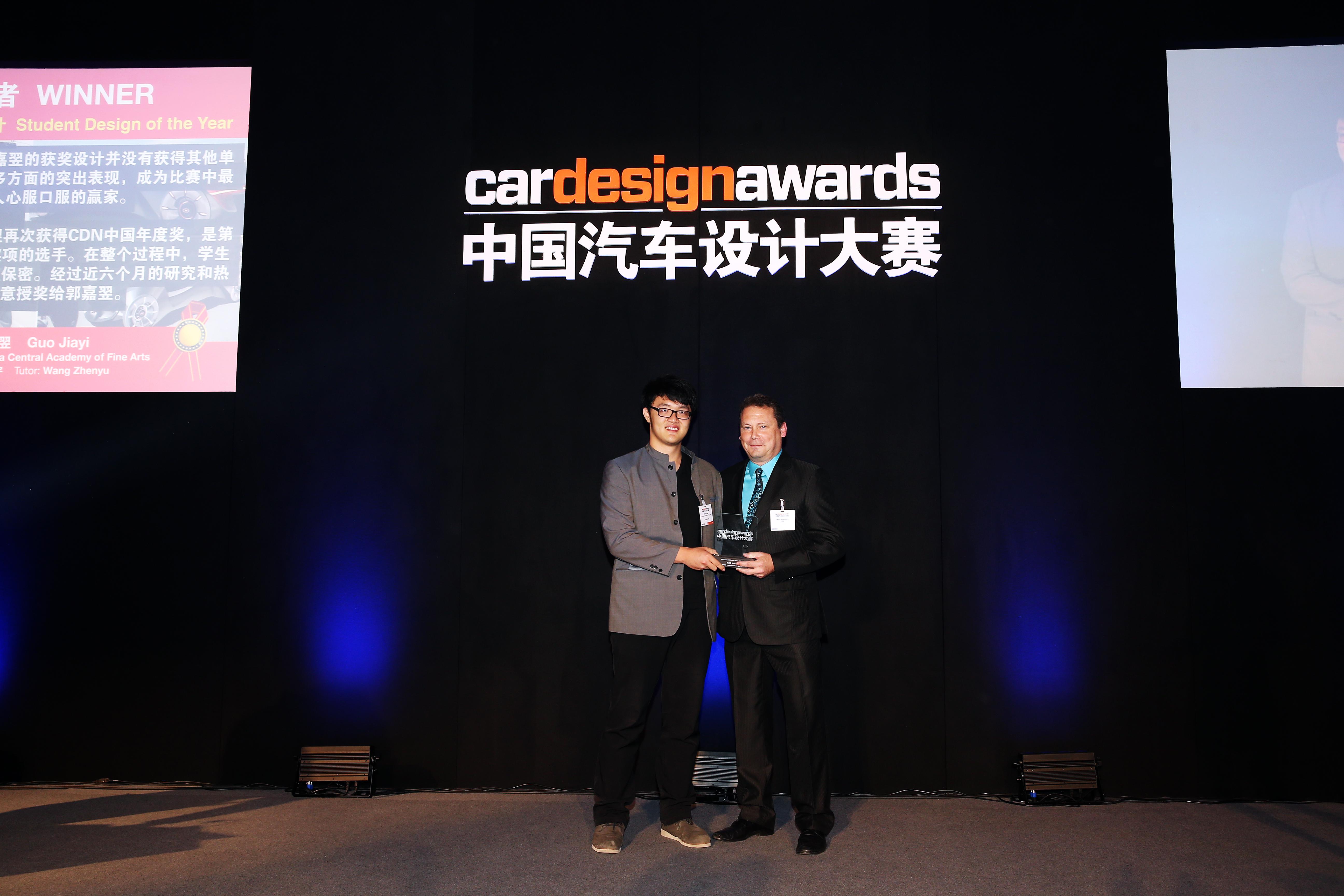 2014-awards