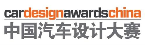 Cd Awards Black Logo For Wht Bkgnd