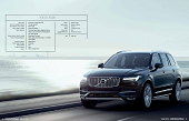 ZMAG IM Winter 14 VOLVO XC90
