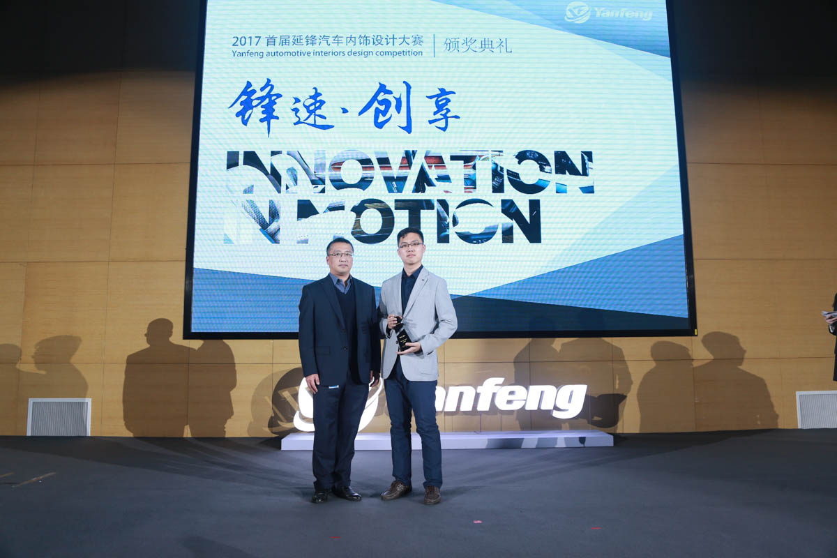 best-innovation-prize